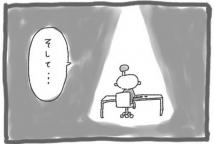 wcc_001